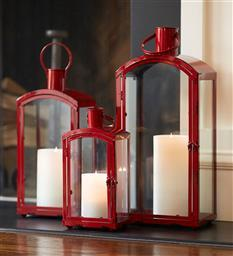 Red Dome Lantern - Large