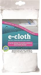 Flexi-edge Floor & Wall Duster Head
