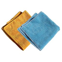 General Purpose Cloth 2 for the price of 1 - Assorted Colors